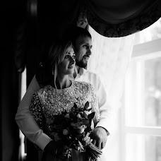 Wedding photographer Anastasiya Lyalina (lyalina). Photo of 16.10.2018