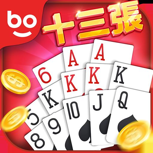 十三張 (game)