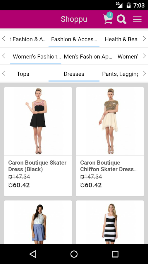 Shoppu- screenshot