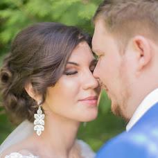 Bryllupsfotograf Viktoriya Loginova (ApeLsinkaPro). Foto fra 24.08.2016