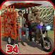 Chingchi Rickshaw Simulator 3D - Androidアプリ