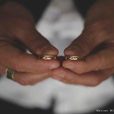 Fotografo di matrimoni Matteo Migliozzi (MatteoMigliozzi). Foto del 18.04.2018