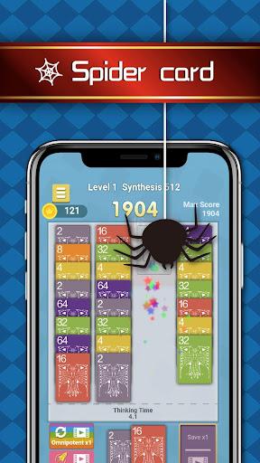 2048:card games  screenshots 3