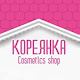 Кореянка cosmetics shop for PC-Windows 7,8,10 and Mac