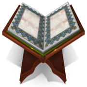 Quran Kareem - Translation, Audio, Offline, Scroll