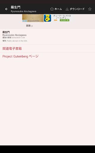 玩免費書籍APP|下載eBook Search - 無料の本 app不用錢|硬是要APP