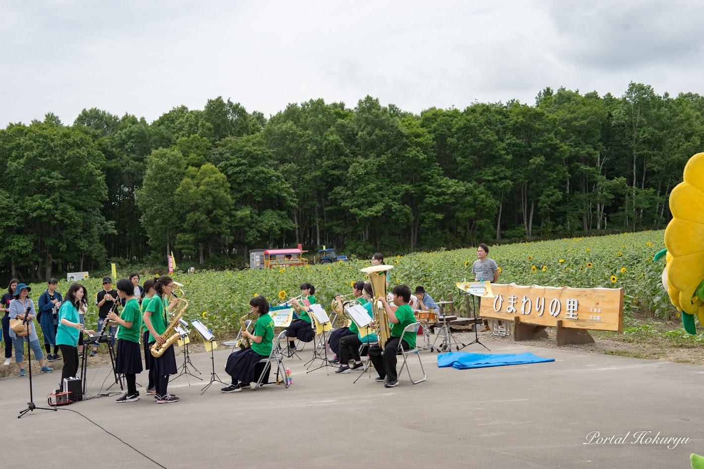 北竜中学校吹奏学部の演奏