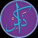 Zaker Pro : Azkar Muslim icon
