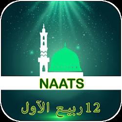 Top Best Naat - Islami Naats Collection Khazana