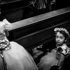 Fotografo di matrimoni Leonel Longa (leonellonga). Foto del 16.07.2019