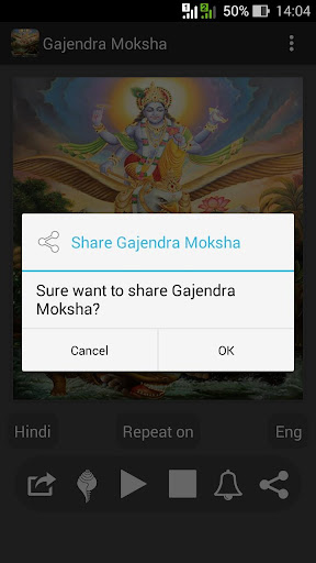 Gajendra Moksha Stotra - Apps on Google Play