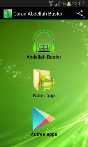 Quran karim Abdellah Basfer