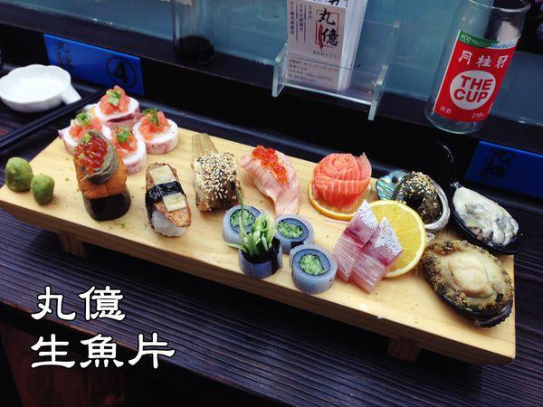 丸億生魚片壽司,隱身市場內五星級日本料理,食尚玩家、非凡美食推薦