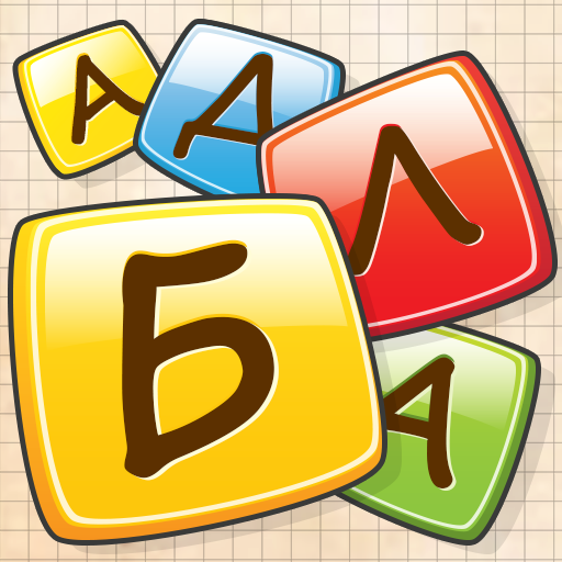 Balda 2 - Words Game (game)