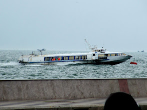 Photo: Year 2 Day 25 - The Hydrofoil Ferry from Vung Tau to Saigon