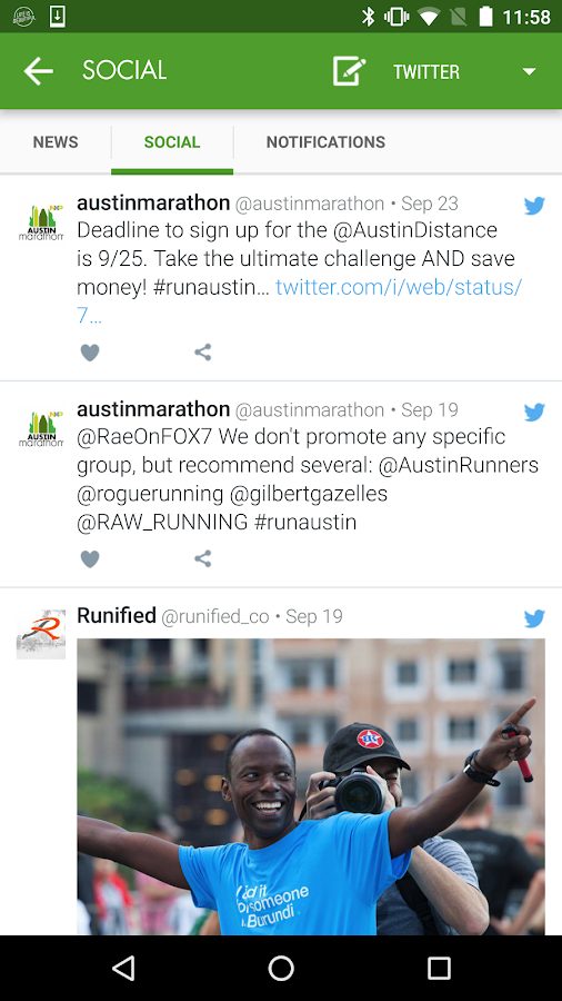 Austin Marathon- screenshot