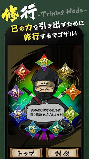 忍者王 - NINJA RISES -