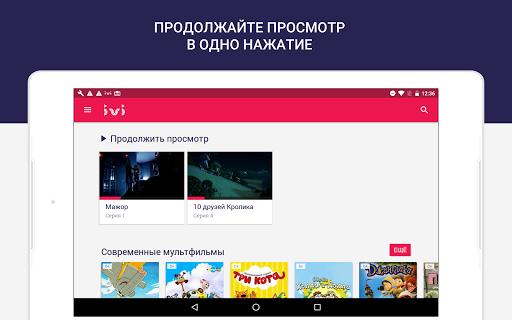 ivi – фильмы и мультики онлайн screenshot 11
