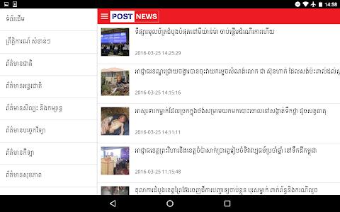 Post News Media screenshot 4