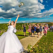 Esküvői fotós Nagy Dávid (nagydavid). Készítés ideje: 01.06.2018