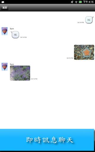 NearPush - 檔案快傳|玩工具App免費|玩APPs