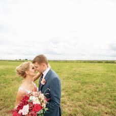 Wedding photographer Sergey Kuprikov (KupersFamily). Photo of 29.01.2018