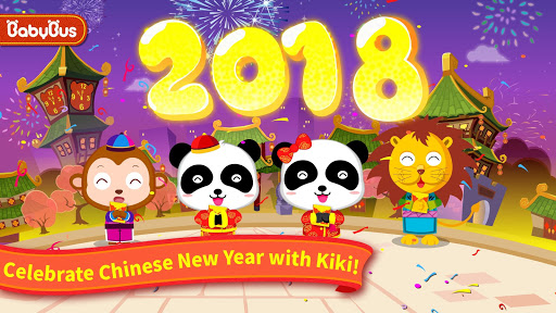 Chinese New Year - For Kids  screenshots 1