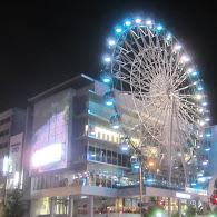 Nagoya (名古屋)