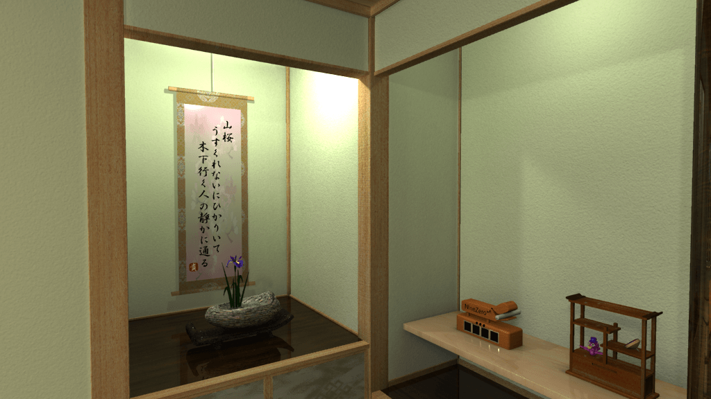The Tatami Room Escape3- screenshot