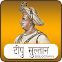 Tipu Sultan Biography APK icon