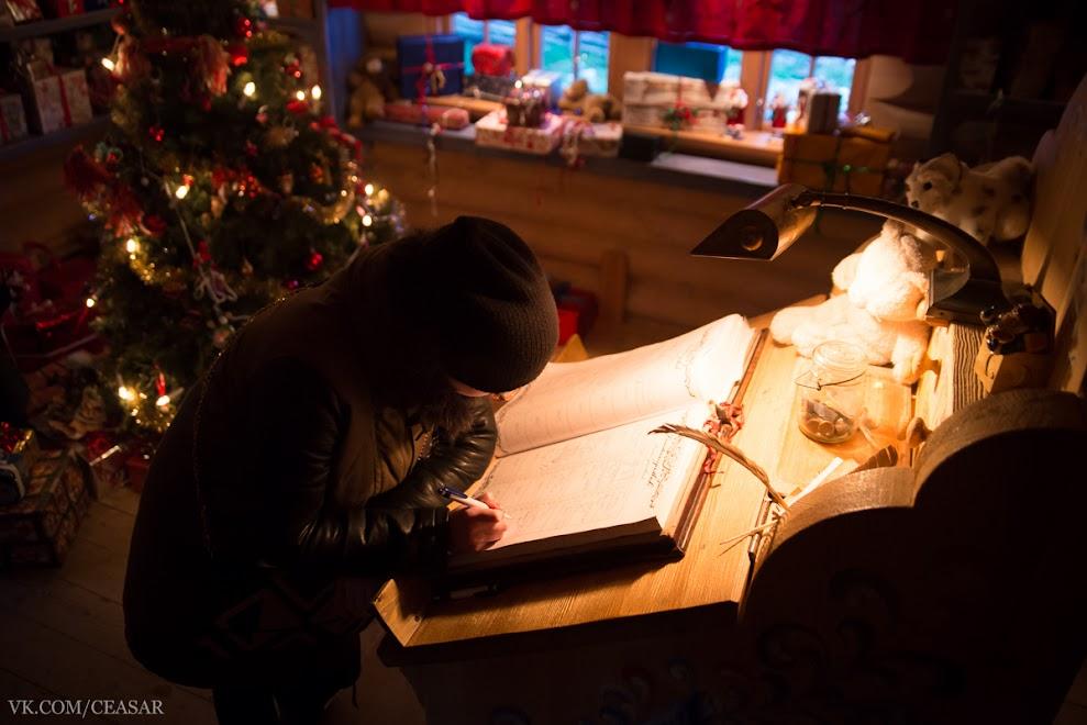 Дом Шведского Деда Мороза