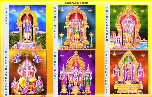 Lord Murugan Wallpapers HD 1.13 screenshots 1