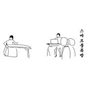 스마트 풍류방 - 한국음악 작곡프로그램