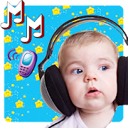 ترانه های کودکانه