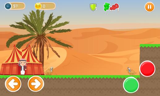 Arabic Man Run Adventure - náhled