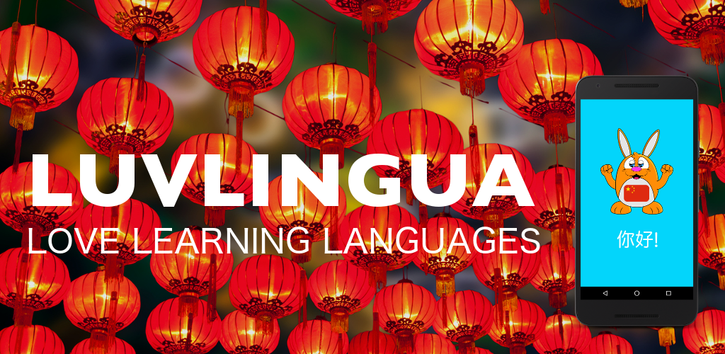 Download Learn Chinese Mandarin Language APK latest version app for