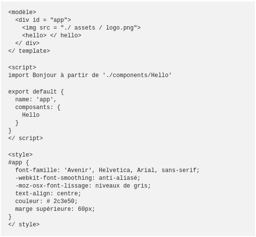 Image de l'implémentation du composant App dans le fichierApp.vue