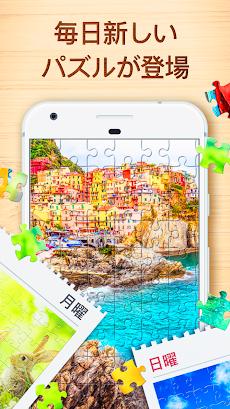 Jigsaw Puzzles - ジグソーパズルゲームのおすすめ画像4