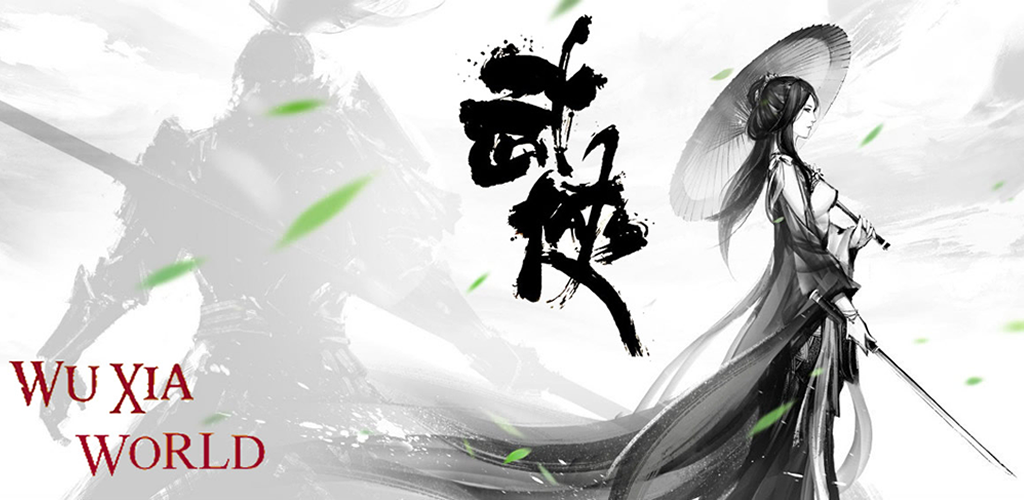 Download WuXia World APK latest version app for android devices