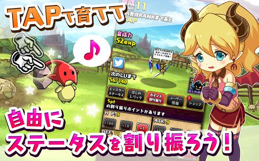 玩角色扮演App|魔物を育てて何が悪い! / 育成したモンスターで勇者とバトル免費|APP試玩