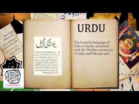 Image result for urdu language urdu books download pdf Urdu Books Download PDF WX 8Dr2bHwBHZvhNqX0GUstYZAZTYUNsyCJY7GWbAoZKSetQyYMZg2tkg fkI9knLJNrHJLRlW1i3TTHB39D76XnaBAbxLzSlzVIg gJcp6BbBnnfqqglcLZjIXQHryC4ZbeYTQ