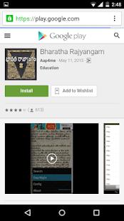Geography Test in Telugu screenshot
