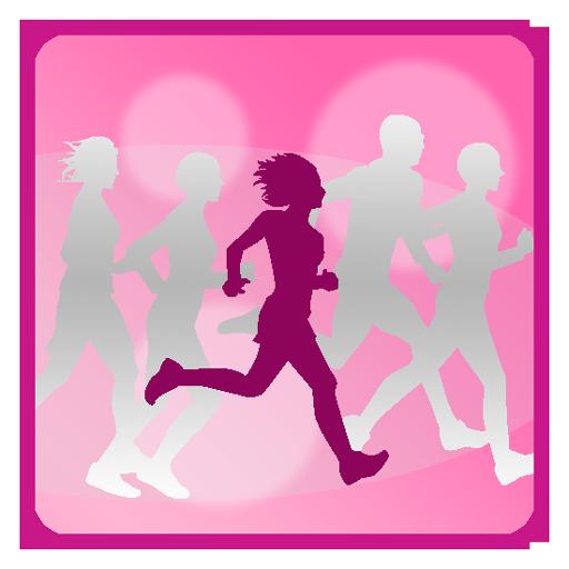 运动のマラソンで