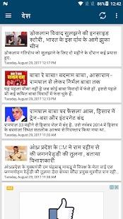 ETV Rajasthan News - náhled