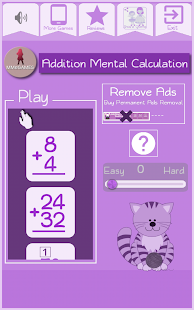 Addition Mental Calculation Screenshot