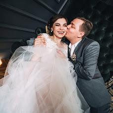 Wedding photographer Svetlana Ivankova (SvetikLana). Photo of 20.06.2016