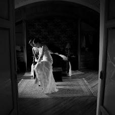 Wedding photographer Ronnal Pasquel (ronnalpasquel). Photo of 04.04.2018