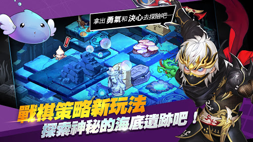 RO仙境傳說:我的戰術 screenshot 1