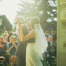 Wedding photographer Stanislav Demin (stasdemin). Photo of 11.09.2015