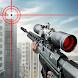 スナイパー3Dアサシン:無料射撃ゲーム - Androidアプリ